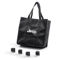Sac de courses Jeep