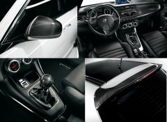 Alfa Romeo Giulietta pack carbone