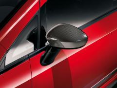 Coques de rétroviseurs look carbone pour Fiat