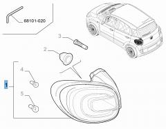 Feu arrière gauche fixe pour Fiat 500L