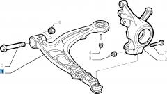 Bras oscillant gauche de suspension avant