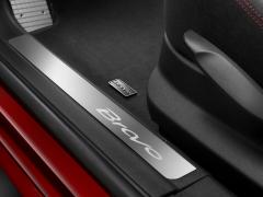 Barre de seuil en aluminium avec logo imprimé pour Fiat Bravo